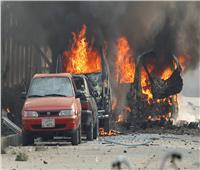 مقتل وإصابة 7 أشخاص إثر انفجار قرب سجن بأفغانستان