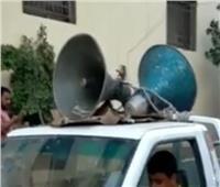 سيارات تجوب القرى للتوعية بخطر فيروس كورونا بالغربية
