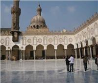 الجامع الأزهر يعلن بث صلاة التراويح والتهجد في العشر الأواخر من رمضان