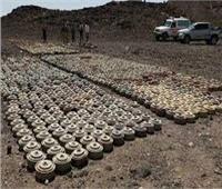 """مشروع """"مسام"""" السعودي ينتزع أكثر من 7 آلاف لغم في اليمن خلال شهر أبريل"""