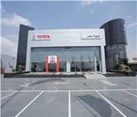 «تويوتا إيجيبت» تطلق خدمة استبدال السيارات المستعملة بأخرى جديدة وشراء سيارة مستعملة معتمدة
