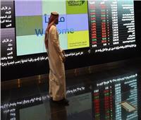 سوق الأسهم السعودي يختتم تعاملاته اليوم بتراجع المؤشرات