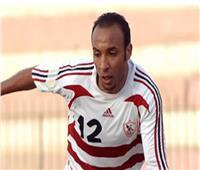 أيمن عبدالعزيز يروي لحظات طرده أمام الأهلي