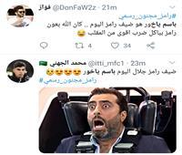 """باسم ياخور يتصدر تويتر .. والمغردون: """"الله يكون في عون رامز جلال"""""""