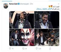 أول تعليق من رامز جلال بعد حلقة باسم ياخور