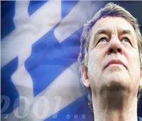 رحلة المجد (1)| الملك الألماني وصناعة المعجزة.. كيف بدأ مشوار الغزو اليوناني لأوروبا؟