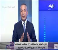 أحمد موسي يكشف مخططات الإخوان لاغتيال السادات وقادة أكتوبر