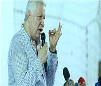 مرتضي منصور يكشف أسباب رفضه عودة الدورى