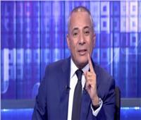 أحمد موسي  الإخوان يستغلون المنتقبات فى التفجيرات