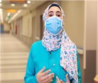 فيديو| ممرضة بمستشفى العزل توجه رسالة للمواطنين