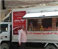 4 منافذ متحركة لبيع اللحوم والسلع المخفضة بالإسكندرية