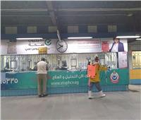 صور| مترو الأنفاق يواصل إجراءات التعقيم ضد كورونا