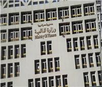 «المالية»: لا صحة لإلغاء انتداب رئيس مصلحة الجمارك أو مستشار الوزير