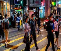 «هونج كونج» تخفف بعض إجراءات التباعد المكاني المفروضة بسبب كورونا