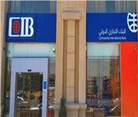 البورصة: البنك التجاري الدولي يحقق ارتفاعاً في الإيرادات المجمعة بنسبة 15%