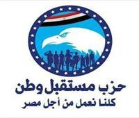 مستقبل وطن بأسوان يوزع شنط رمضانية على أهالي قرى أبو الريش
