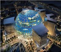 فيديو| إعلان المواعيد الجديدة لـ«إكسبو دبي 2020»