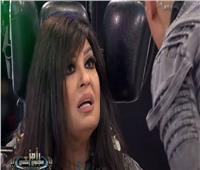 فيديو| فيفي عبده لـ«رامز جلال»: «أنا بخاف.. ربنا ينتقم منك»