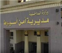 أمن أسيوط يضبط 4 متهمين بالاتجار في الأسلحة