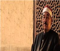 علي جمعة ينعي الشيخ الطبلاوي بكلمات مؤثرة