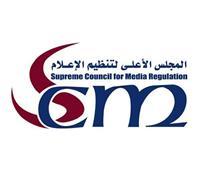 قرار عاجل من المجلس الأعلى لتنظيم الإعلام ضد قناتي المحور والنهار