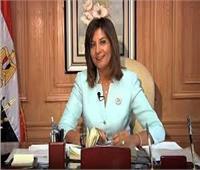 نبيلة مكرم: هناك حرب شرسة وحملات مغرضة لزعزعة ثقة المصريين بدولتهم