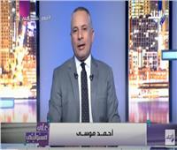 أحمد موسى يشيد بقرار العربية للتصنيع بميت العمال بمقر عملهم بالمصانع