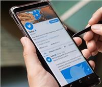 «تويتر» يختبر أداة هامة تتعلق بالردود المسيئة
