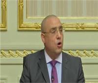 """وزير الإسكان : مياه أسيوط تدفع بـ 25 """"كابينة تعقيم"""" للوقاية من فيروس كورونا"""
