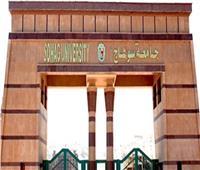 المصرية للاتصالات تطرح خطوط وباقات انترنت بأسعار مخفضة لطلاب جامعة سوهاج