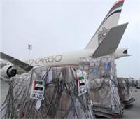 الإمارات ترسل طائرة مساعدات طبية لإثيوبيا لمواجهة فيروس كورونا