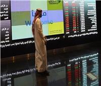 سوق الأسهم السعودي يختتم التعاملات بتراجعالمؤشر العام «تاسى»