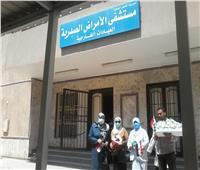 مسئولو «قومي المرأة» بالمنوفية يزورون مستشفى الحميات والصدر