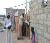 «سلمان للإغاثة» يوزع سلال غذائية رمضانية في باكستان والأردن