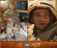 ضحى بنفسه من أجل زملائه.. قصة البطل الذي جسده المجند ياسر في «الاختيار»