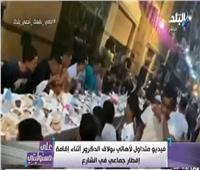 أحمد موسى يشكر وزير الداخلية على ضبط منظمي إفطار بولاق
