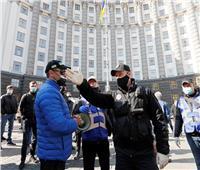 أوكرانيا تسجل 507 حالات إصابة جديدة بفيروس كورونا