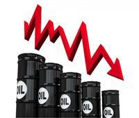 النفط يواصل تراجعه لليوم الثاني على التوالي
