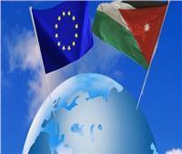 15 مليون يورو من الاتحاد الأوروبي لدعم التعليم في الأردن