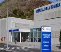 إسبانيا| 4 جزر تنتقل إلى مرحلة متقدمة من خفض التقييد والحبس