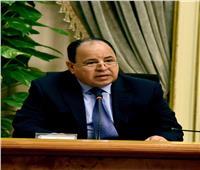 فيديو| وزير المالية للمواطنين: الأزمة شديدة ولابد من ضرورة الالتزام والسيطرة على الوضع