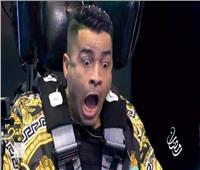 بعد حلقة رامز جلال.. حسن شاكوش يتصدر تويتر ومغردون: «هو لابس كده ليه»