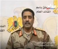 فيديو| «المسماري»: مرتزقة تركيا في ليبيا يهددون الأمن القومي للمنطقة
