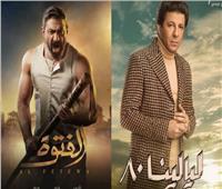 مسلسلات عن زمن فات.. رمضان 2020 «نوستالجيا» ومقاومة واتهامات بالتطبيع