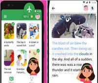 أصبح متوفرًا في 180 دولة.. تطبيق من جوجل لتحسين مهارات القراءة لدى الأطفال