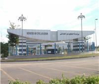 الطيران تنظم 11 رحلة استثنائية لعودة المصريين العالقين من 8 دول