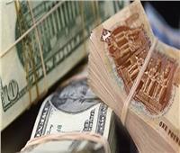 سعر الدولار أمام الجنيه المصري في البنوك 8 مايو