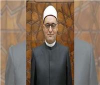 أمين البحوث الإسلامية يعلن تأييده لمبادرة الدعاء والصلاة من أجل الإنسانية