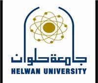 تسليم أبحاث دورات التربية العسكرية وإعلان رابط الاختبارات لطلاب جامعة حلوان