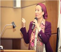 وزيرة البيئة تجتمع مع «العصار» و«شعراوي» لمتابعة منظومة المخلفات
